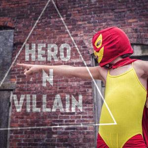 歡迎來到英雄與惡棍的世界