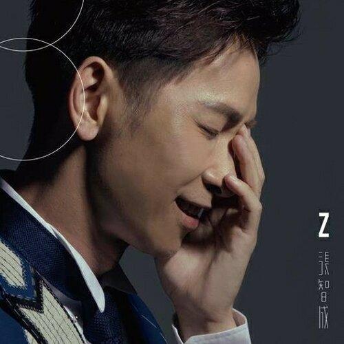 Z-Chen