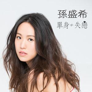 105.6中文流行