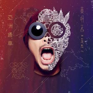 黃明志 (Namewee) - 熱門歌曲