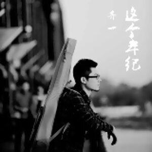 ⚁ ● Chinese