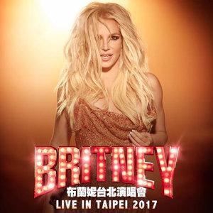 Britney Live in Taipei 懶妮首訪台北,必取們預習歌單