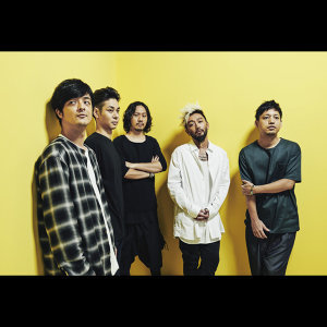 橘子新樂園 (ORANGE RANGE) 歷年精選