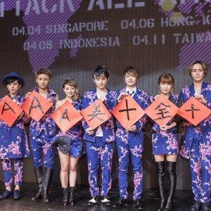 AAA 2015亞洲巡迴演唱會-ATTACK ALL AROUND