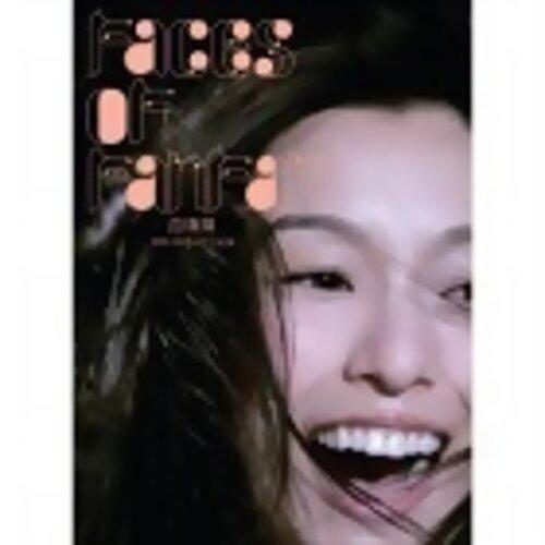 Faces Of FanFan新歌 精選
