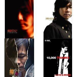 楊培安 (Roger Yang) - 歷年精選