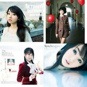 水樹奈奈2013台灣演唱會歌單 :D