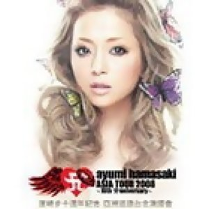 濱崎步十週年紀念 亞洲巡迴演唱會