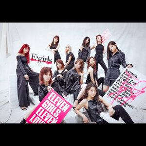 E-girls 歷年精選