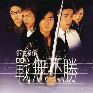 郑伊健 (Ekin Cheng) Song Highlights