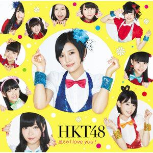 HKT48 歴代の人気曲
