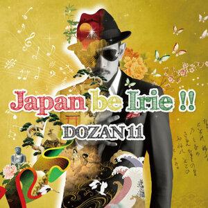 DOZAN11 歴代の人気曲