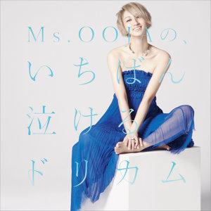 Cover Vest.( Ms.OOJA/クリスハート/清水翔太/May.J/JUJU/絢香/K )