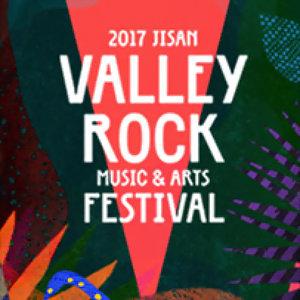 2017 Jisan音樂祭暖身歌單