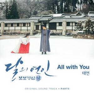 經典韓劇主題曲2
