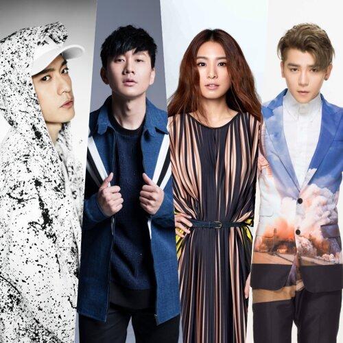 2017 hito流行音樂獎 表演歌單