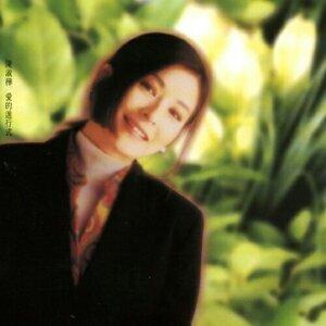 yusuke的國語音歌曲精選