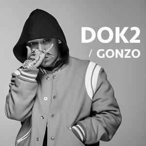 嘻哈界版稅富翁 Dok2 創作集