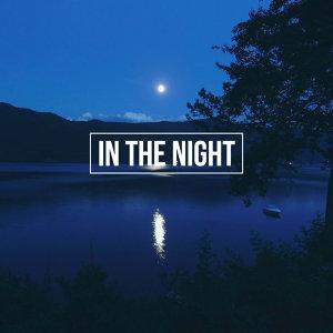 輕輕唱出夜晚的寧靜