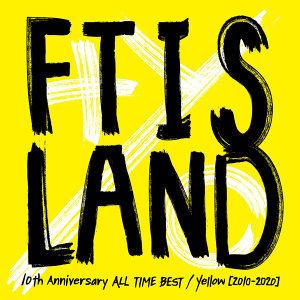 出道13週年快樂!FTISLAND 熱門曲