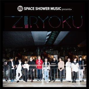 今年も参ります!ZIRYOKUを更に楽しむための予習プレイリスト