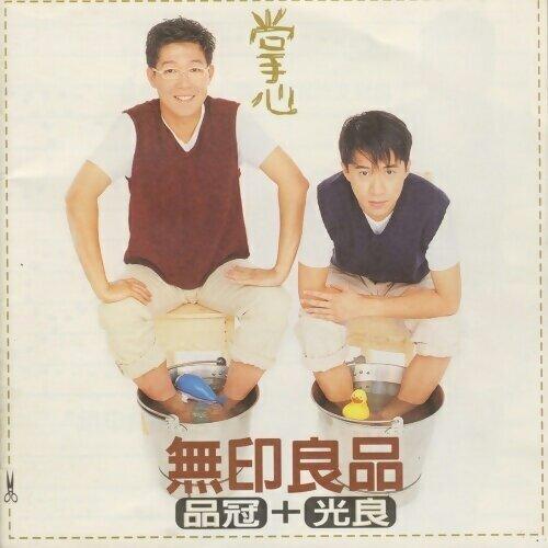 ID4 20週年!記得1996年大家都在聽?