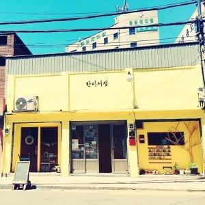 跟著韓劇,前進仁川的每一個角落