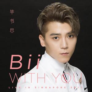 畢書盡 Bii With You LIVE in Singapore 2017 回顧歌單