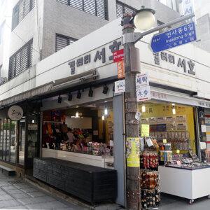 必聽!韓國街頭最常聽到嘅歌