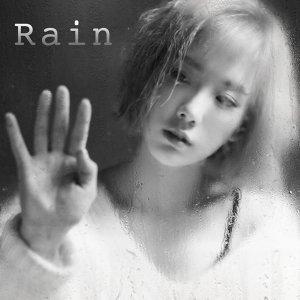 每次遇見這樣的大雨 我就會想起你
