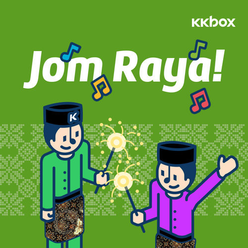 The Raya Playlist