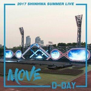 2017 SHINHWA 19TH MOVE LIVE CONCERT