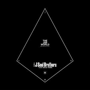 三代目 J Soul Brothers from EXILE TRIBE - THE JSB WORLD