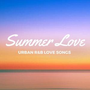 讓戀情如同夏天持續升溫的戀夏情歌!