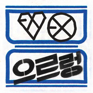 EXO - All Songs