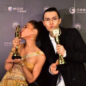 第28回台湾「金曲奨」受賞作品
