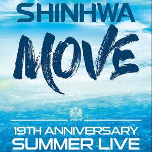 """🍊 2017 SHINHWA SUMMER LIVE """"MOVE"""" 🍊"""