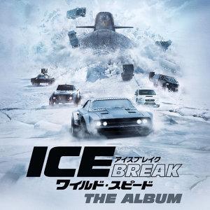 Various Artists - ワイルド・スピード アイスブレイク(オリジナル・サウンドトラック)