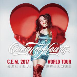 G.E.M. 邓紫棋 【Queen Of Hearts 世界巡回演唱会 2017】 预习歌单