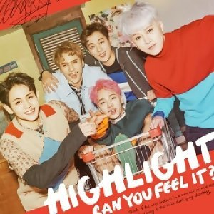 HIGHLIGHT 2017 CAN YOU FEEL IT IN TAIPEI