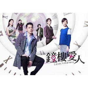 華語新曲速報 (每週三六更新)
