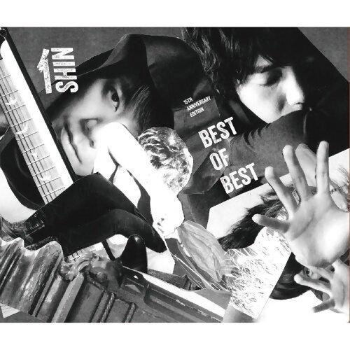 信樂團 (Shin Band) - 信 -15年紀念精選