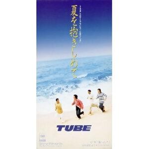 総合P/IZUMIによる「マジ、夏、TUBE。。」