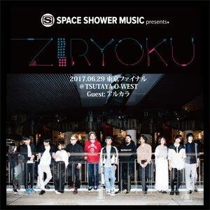 2017/6/29 ZIRYOKU東京セトリ