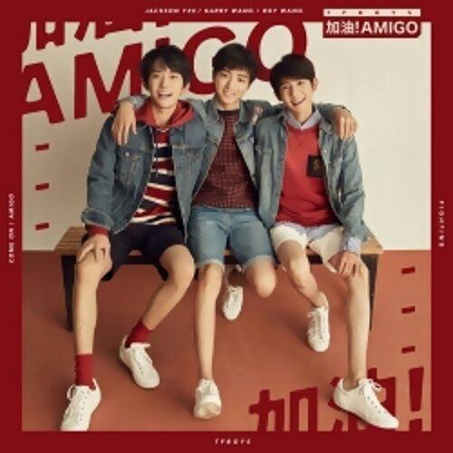 TFBOYS - 加油 ! AMIGO. love you TFBOY