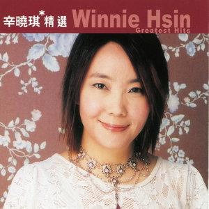 辛曉琪 (Winnie Hsin) - 滾石香港黃金十年-辛曉琪精選
