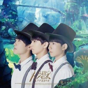 TFBOYS - 大夢想家 (Big Dreamer)