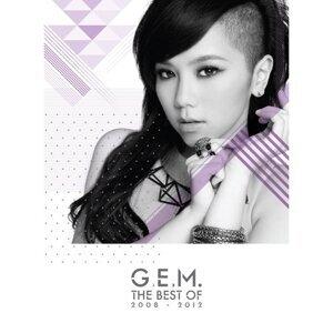 G.E.M. 邓紫棋 【Queen Of Hearts 世界巡回演唱会 2017】 新加坡站预习歌单
