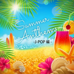 SUMMER ANTHEM - J-POP編 -