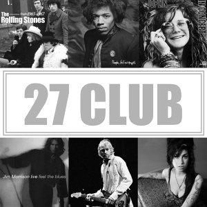27Club : 這些偉大的音樂家都死於27歲